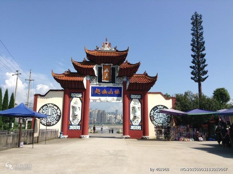 丰都鬼城一日游_重庆周边旅游景点一日游