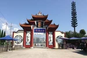 武汉到重庆、武隆(天坑三桥、仙女山、地缝)双动五日游