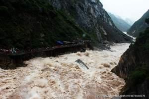 丽江出发徒步中虎跳峡品质纯玩深度一日游