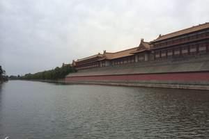 北京+天津特色之旅豪华大巴六日游