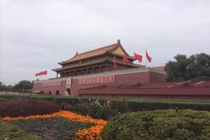 唐山到北京故宫深度游+杜莎夫人蜡像馆纯玩特价一日游