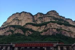 郑州到林州太行大峡谷2日游-畅游特价