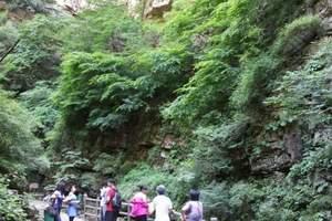 北京周邊紅色旅游方案_焦莊戶地道戰京東大峽谷-大溶洞二日游