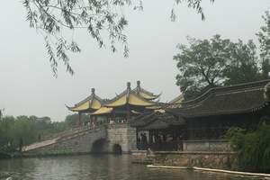 (春节)扬州瘦西湖、大明寺、何园、镇江西津古渡二日游