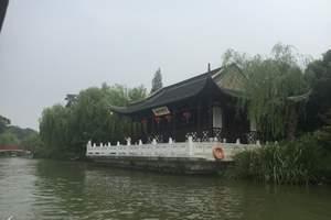 【华东】扬州何园+瘦西湖+大明寺+南京中山陵+雨花台大巴三日
