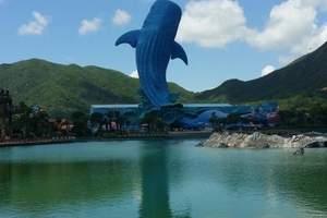 广东珠海长隆海洋王国景区旅游门票