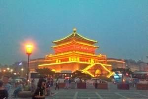 太原到西安玩:华山、市内双动3日游 C1线