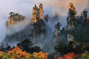 扬州到长沙、韶山、张家界、凤凰古城纯玩双高/双飞6日游