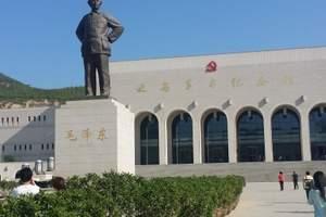 北京到延安干部培训 延安红色文化教育培训机构 地接广通旅行社