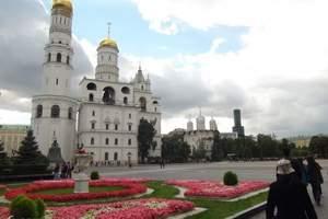北京到俄罗斯旅游、莫斯科、圣彼得堡、金环、拉多加湖四飞八日游