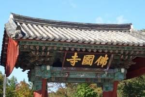 【去韩国旅游购物什么季节最好】韩国首尔包机清州直飞超值五日游