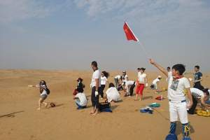 呼和浩特市夏令营|牧区生活浩瀚沙漠企业风采民族文化5日游