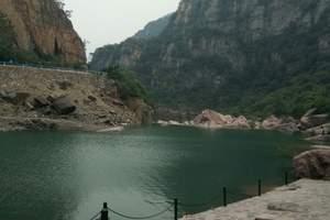 避暑胜地、戏水天堂,郑州到新乡宝泉纯玩一日游,天天发车无购物