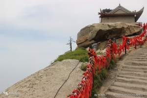 西安东线旅游 华山一日游 (西峰往返)