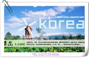 韩国旅游_孩子去韩国双飞6日游多少钱_ 什么时候去韩国玩好