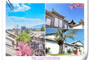 韩国旅游团_郑州到韩国济州岛一地双飞5日品质游