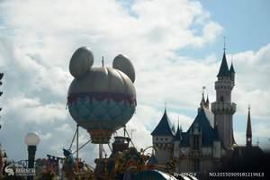 上海迪士尼度假区门票