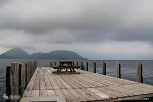 [日本]日本北海道5日游_[洞爷湖、札幌、小樽、登别旅游团