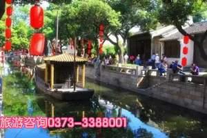 国庆华东旅游 十一新乡去苏州、上海、杭州双卧五日(四星纯玩)
