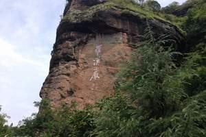 罗汉岩风景名胜区