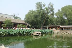 北京旅游5天4晚跟團游故宮純玩團頤和園天壇八達嶺長城恭王府