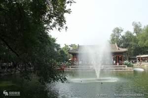 北京超值5日纯净游_报价_费用_旅游团