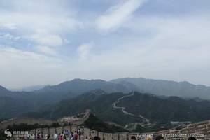 双十一跟团旅游 石家庄到北京精华二日 周边二日推荐路线