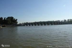 暑期合肥到北京旅游_北京故宫、八达岭、颐和园单飞单高5日游