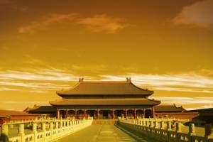 北京、天津、香山品质纯玩单飞单卧六日游