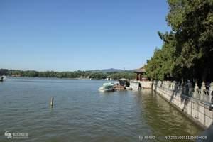 石家庄到北京看升旗旅游团 故宫颐和园长城景点二日游