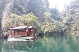 洛阳出发扬州瘦西湖+个园/千秋粉黛+宿迁四日游