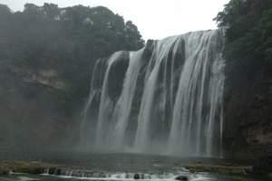 贵州旅游、黄果树大瀑布·荔波大小七孔·西江千户苗寨双动六日游