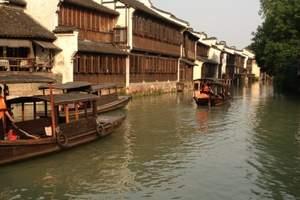 新疆到华东南京上海无锡杭州+双水乡乌镇、西塘纯玩七日游