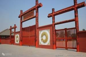 安阳殷墟、岳飞庙、羑里城一日游|甲骨文发源地、易经发源地