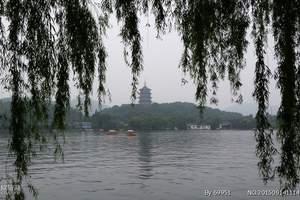 天津到上海旅游团|天津到华东五市旅游|乌镇西塘周庄双飞五日游