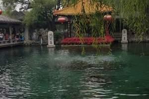 天津到济南旅游特价、大明湖新区、泰山、曲阜三孔品质双高四日游