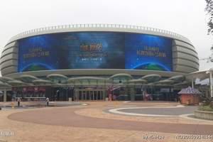 珠海長隆馬戲城