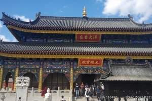 南阳旅行社赴山西五台山、平遥古城、乔家大院双卧5日游天天发