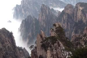 黄山最佳旅游季节-黄山一地观日出 双卧四