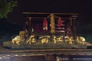 石家庄到云南,昆明、大理、丽江、西双版纳四飞八日温泉之旅