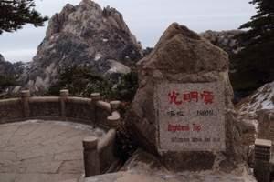杭州到黄山西递宏村三日游,住山下2晚三星标准间【C56】