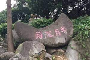 泉州到漳州旅游--漳州云洞岩、龙佳温泉一日游