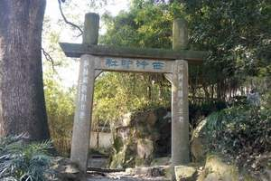 上海、杭州、乌镇三日游       天天发团免费上门接客