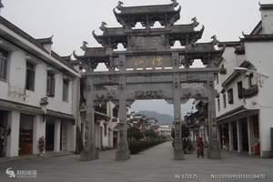 江西旅游、报团去婺源、景德镇、南昌双卧五天赏花之旅