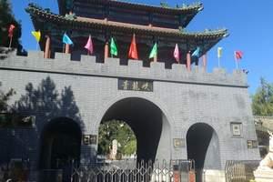 北京?#20132;?#26580;青龙峡+自助烧烤+水长城二日游��公司团建旅游报价