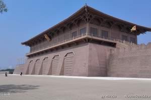 南阳去西安兵马俑、钟鼓楼、大明宫两日游 南阳去陕西旅游