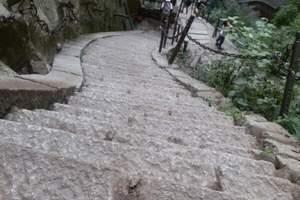 【西安四日游】黄帝陵,壶口,乾陵,法门寺,西岳华山,纯玩团