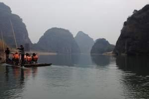 龙虎山景区全程游览票(门票+观光车+竹筏/游船)