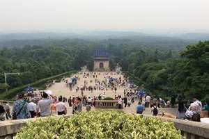 上海到杭州乌镇苏州无锡南京五日游