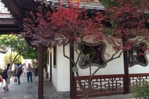 青岛到南京旅游推荐-南京中山陵、总统府、双飞五日游纯玩0自费